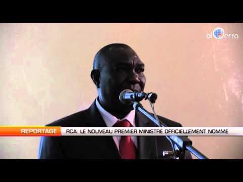 RCA: Le nouveau Premier ministre officiellement nommé
