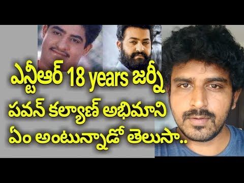 18 years for torch barer ntr  shocking facts behind jr ntr 18 years career