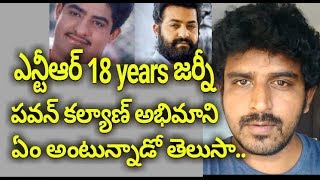 18 years for torch barer ntr - shocking facts behind jr ntr 18 years career