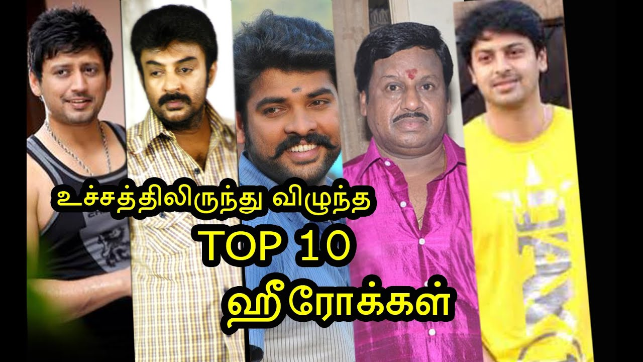Tamil Movie Top 10 Heroes of The Tragedy | Shaam| Vimal | Srikanth | Hot Movie News