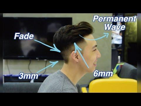 男士微曲All Back Pompadour 髮型 | Mens Curly Modern Pompadour Hairstyle | Permanent Wave