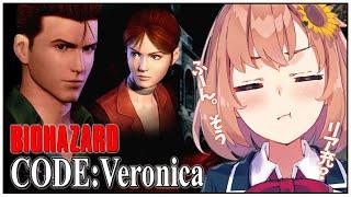 【バイオハザード CODE:Veronica】男女ふたりで一体何がはじまろうとしているんですか!?【本間ひまわり/にじさんじ】