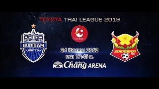 Trailer Thai League 2019 บุรีรัมย์ ยูไนเต็ด VS สุโขทัย เอฟซี