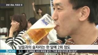 점심엔 혼밥·퇴근 후 혼주…나 홀로 일본인들 / SBS