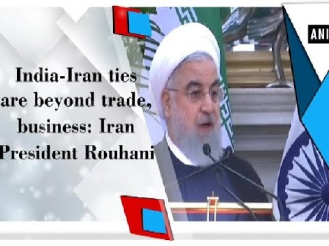 India-Iran ties are beyond trade, business: Iran President Rouhani - ANI News