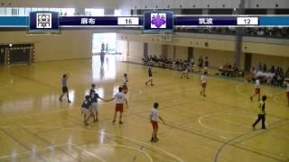 ハンドボールhandball 麻布大学×筑波大学 後半3