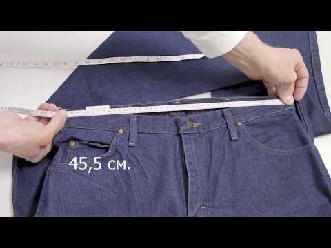 Сравнение джинсов Wrangler 47mwz и 36mwz | Замеры, отличия