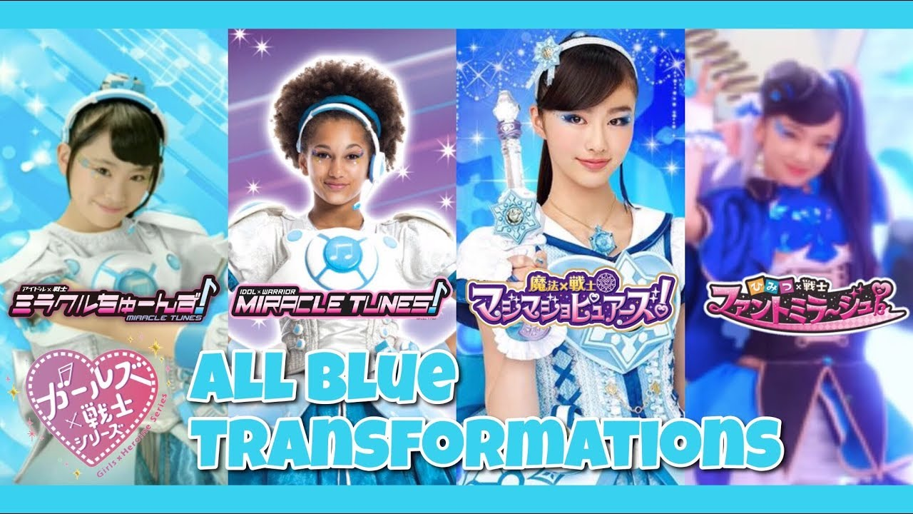Download Girls x Heroine! All Blue Transformations (Miracle Tunes to Phantomirage)