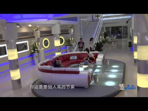 Big Brother Clone in China: Perfect Vacation