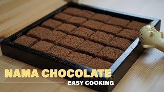 NAMA Chocolate นามะช็อกโกแลตขนมอร่อยจากญี่ปุ่นทำง่ายมากๆ