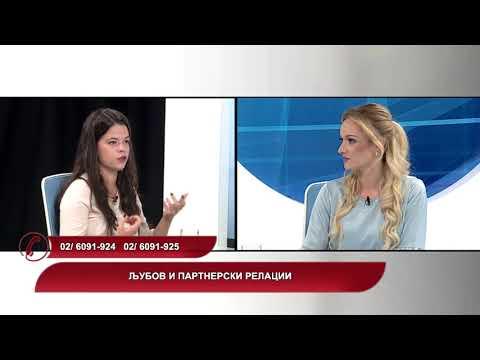 Македонија Денес - Љубов и партнерски релации