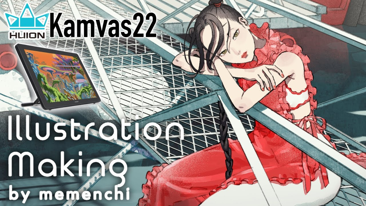 【Huion Kamvas22】新作の大画面液タブがすごい!【イラストメイキング】Illustration Making