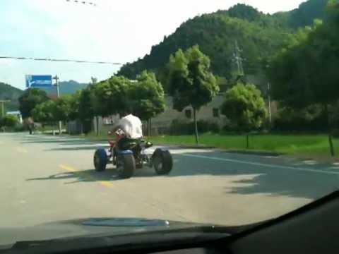 SPY 350ccm ATV