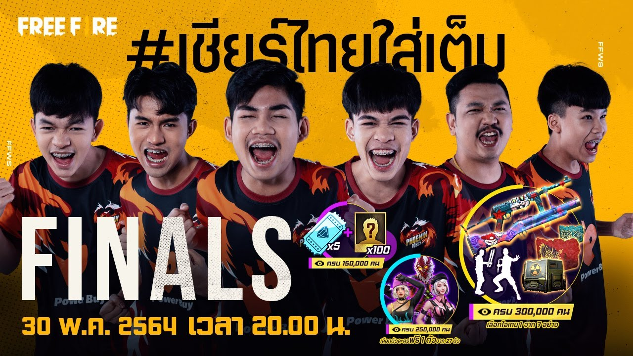 [TH] Free Fire World Series 2021 Singapore: Finals