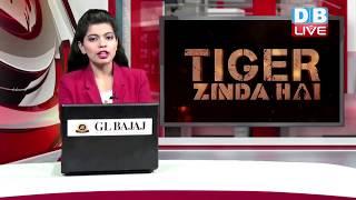 बॉक्स ऑफिस पर 'टाइगर जिंदा है' ने मचाया धमाल|#Tiger Zinda Hai Box Office Collection Video