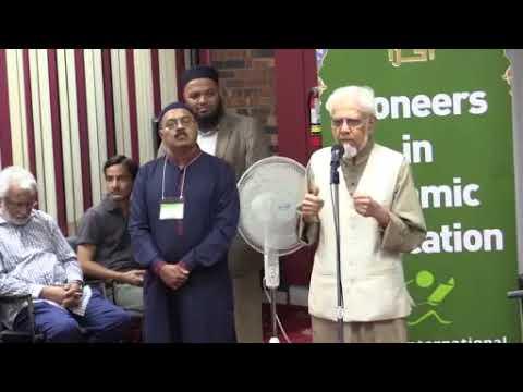 Education in the Muslim World, September 2017, US Tour, Javed Ahmad Ghamidi