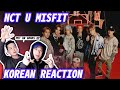🔥ENG KOREAN RAPPERS react to NCT U 엔시티 유 'Misfit'  🔥