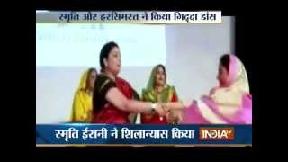 Watch Smriti Irani and Harsimrat Kaur Badal Giddha Dance - India TV