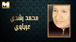 mohamed roshdy arabawy audio محمد رشدى عرباوى