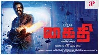 Kaithi 2019 Tamil Movie BGM | Karthi | Narain | Dheena | Sam C S | Lokesh Kanagaraj