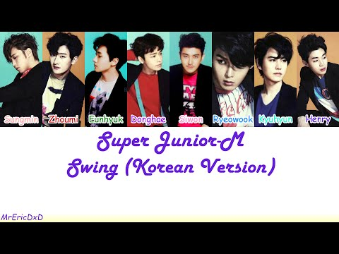 Super Junior M (슈퍼 주니어엠): Swing Lyrics