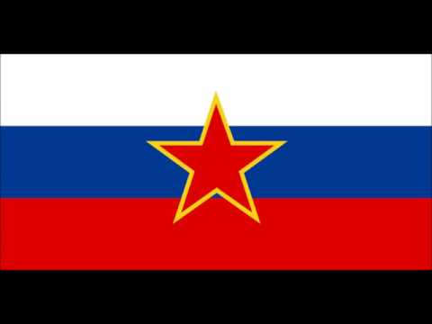 Koračnica «S pjesmom do pobjede» (Socialistična republika Slovenija)