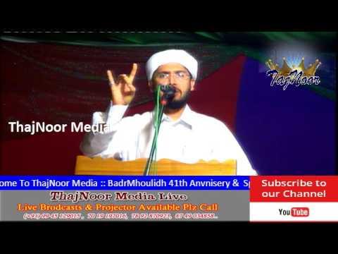 #ThajNoor_Media Noufal Saqafi Kalasa @Badriya Juma Masjid Serkala 11-02-2017