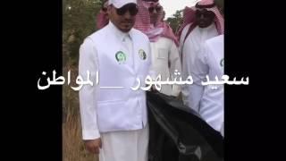 بالفيديو .. رد فعل منصور بن مقرن على ظاهرة إلقاء بقايا الأطعمة بالمتنزهات