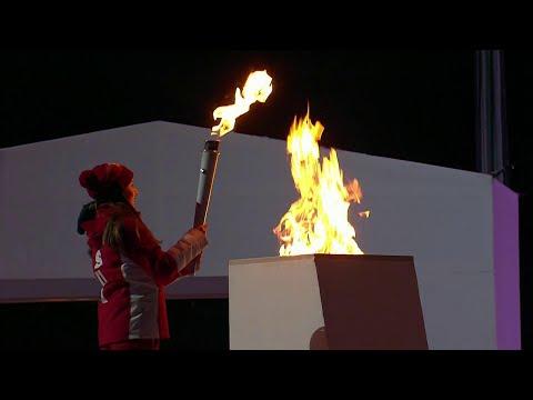 В швейцарской Лозанне дан старт третьим зимним юношеским Олимпийским играм.