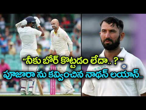 Ind vs Aus 4th Test : Pujara Are You Not Bored yet? Nathan Lyon Asks India's Run-Machine | Oneindia