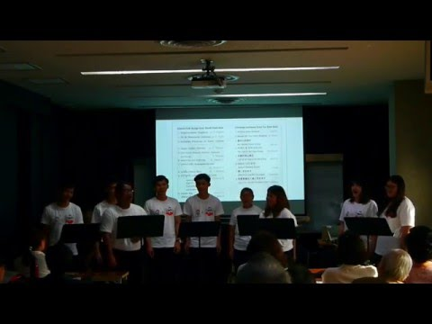 Hymns from the South & Far East Asia Lecture Performance - 2