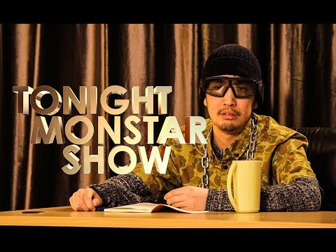TONIGHT MONSTAR SHOW дугаар #3