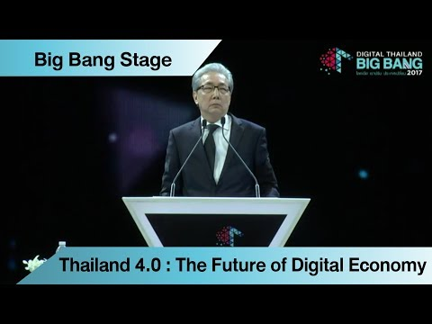 Thailand 4.0 : The Future of Digital Economy