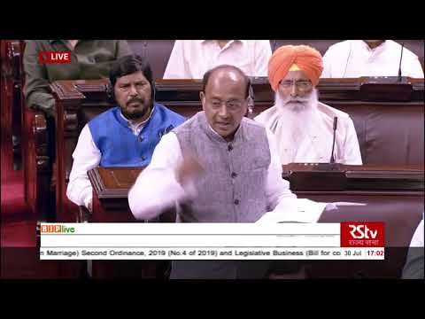 Shri Vijay Goel on The Muslim Women (Protection of Rights on Marriage) Bill, 2019