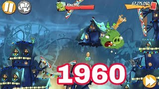 Angry birds 2 level 1960/by Allinhindi