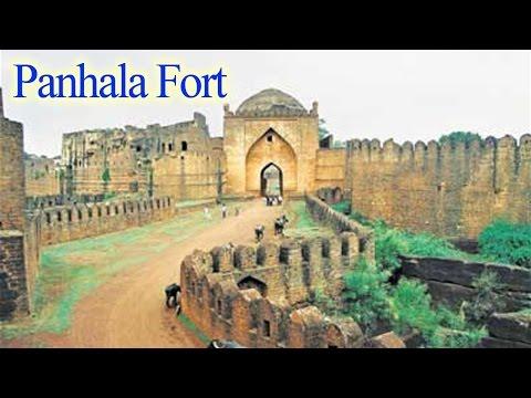 Panhala Fort (पन्हाळगड किल्ला) | Historical Places of Maharashtra