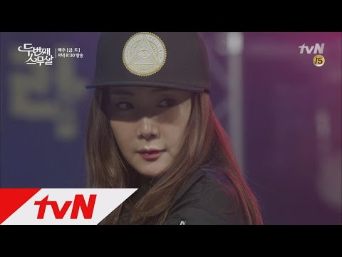 Second 20s Choi Ji-woo's first release of her dance skills! Second 20s Ep8