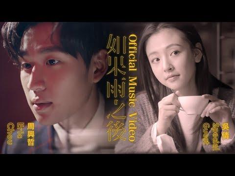 Mix - Chinese pop music 2017