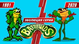 Эволюция серии Battletoads (1991 - 2020)