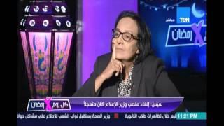 د.لميس جابر تكشف عن  إتفاق بين مرسي وأمريكاعلي إقامة إمارة إسلامية بسيناء ذكرفي كتاب هيلاري كلينتون