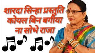 Lyrics: Padile Paiyan Maa Durga Bhojpuri Devi Bhajans By