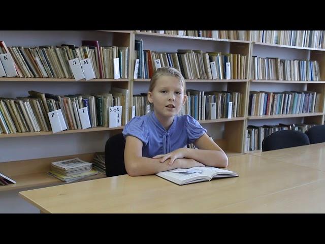 Изображение предпросмотра прочтения – СофьяПавлова читает произведение «Колельная песня Асе» М.И.Цветаевой