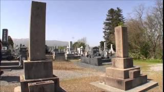 坂本龍馬の墓tが 北海道浦臼町にあります。 1893年、高知県から武市安哉...