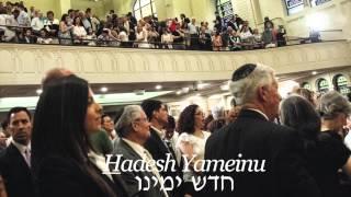 V'sham'ru (Zina Goldrich) - Cantor Azi Schwartz