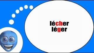 Французского видео урок = Фонетика # CH J