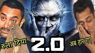 Robot 2.0 Akshay Kumar, Rajnikant मिलकर कर देंगे Salman khan, Aamir khan, Ranbir kapoor की हालत पतली