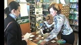 ТГАТУ АРХИВ Научная библиотека 2004 г.