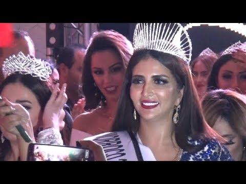 تتويج نبيلة عقيلي ملكة جمال العرب المغرب 2019 Youtube