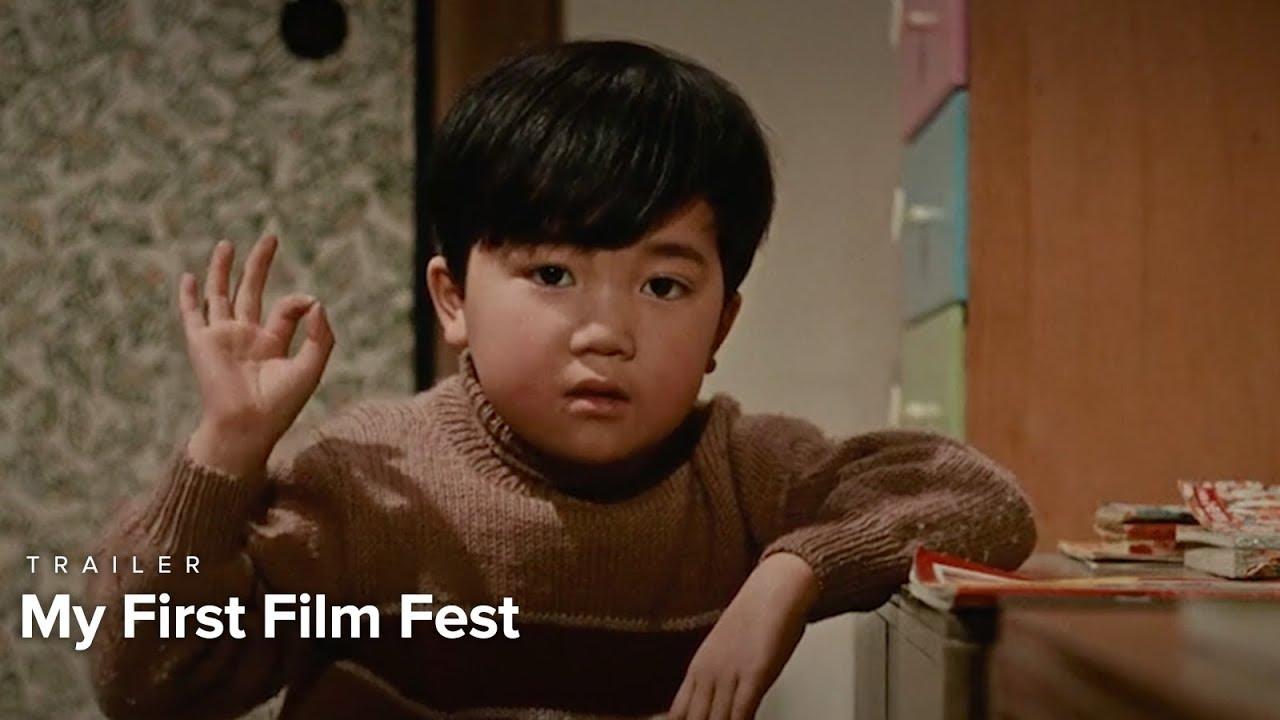 My First Film Fest 2018   Trailer
