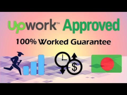 How to Create & Approve Upwork Profile from Bangladesh | Upwork Bangla Tutorial 2017